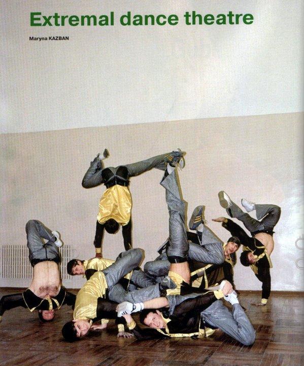 Extremal Dance Theatre
