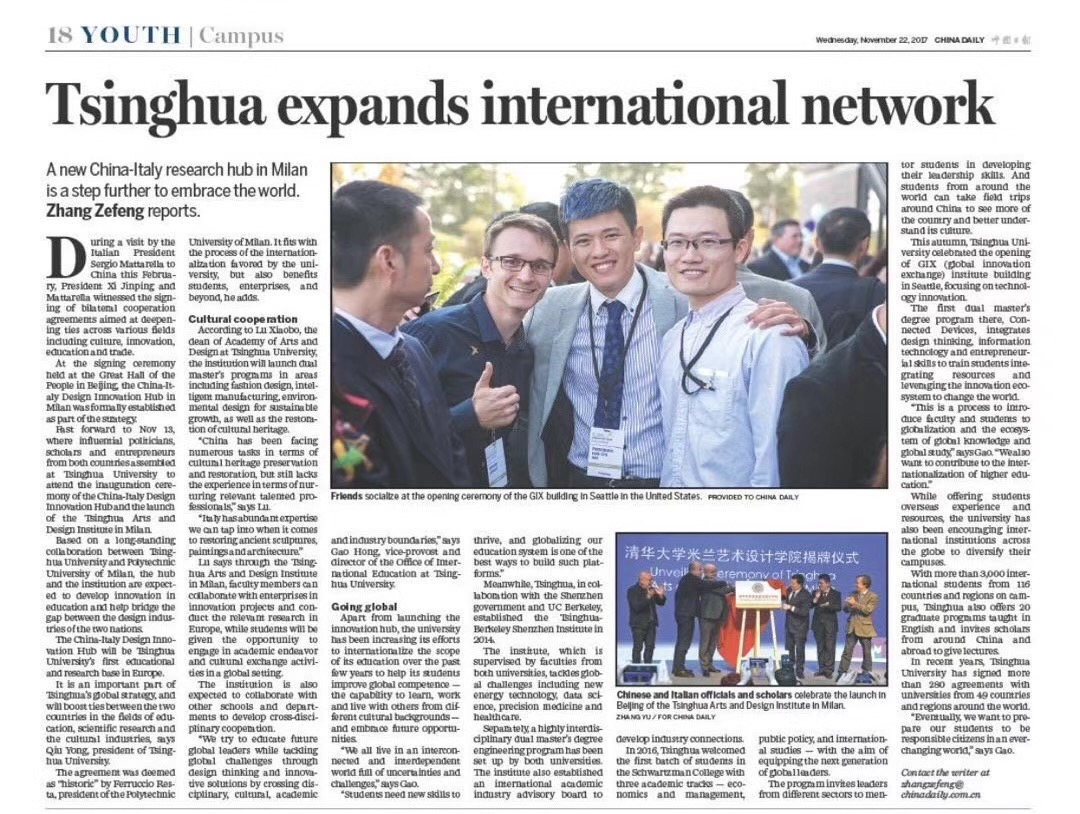 Tshingua in China Daily